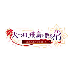 amatsukaze_logo