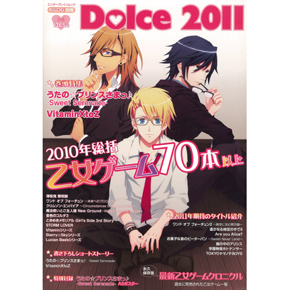 works_book_dolce2011