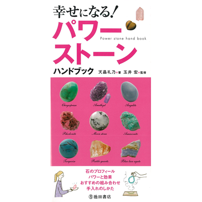 works_book_happystone