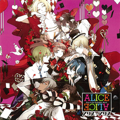 works_game_alice